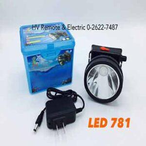 ไฟคาดหัวกันน้ำรุ่น LED-781