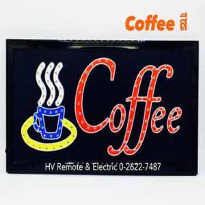ป้ายไฟคำว่า coffee ใช้สำหรับผู้ขายกาแฟสด
