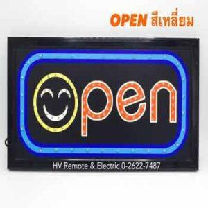 ป้ายไฟหน้ายิ้ม คำว่า open