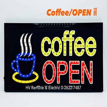 ป้ายไฟร้านกาแฟ
