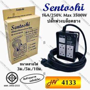 รางปลั๊กไฟอุตสาหกรรมบล็อกยางยี่ห้อ Sentashi รุ่น 4133
