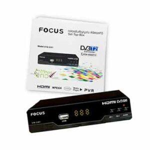 กล่องทีวีดิจิตอลยี่ห้อ focus รุ่น STB-2201