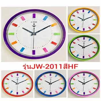 นาฬิกาติดผนังตัวเลข 3d สามมิติ ยี่ห้อ J-Time รุ่น JW-2011