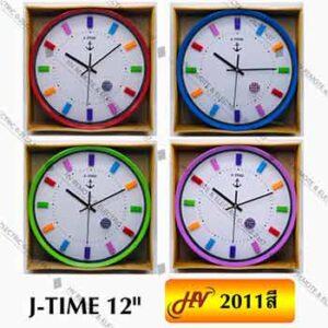 นาฬิกาติดผนัง J-Time รุ่น 2011 ตัวเลขแบบขีด
