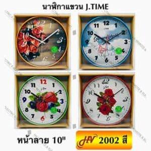 นาฬิกาติดผนัง J-Time รุ่น 2002 ขนาด 10 นิ้ว กรอบสีพิมพ์ลาย