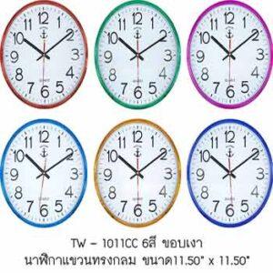 นาฬิกาติดผนัง SUNTIME รุ่น TW-1011CC ขนาด 11.5 นิ้ว