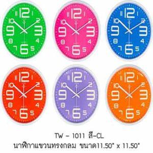 นาฬิกาติดผนัง WAND TIME รุ่น TW-1011 ขนาด 11.5 นิ้ว