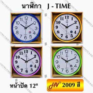 นาฬิกาผนังทรงกลม J-TIME รุ่น 2009 หน้าปัด 12 นิ้ว
