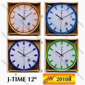 นาฬิกาผนังมินิมอลแบรนด์ J-Time รุ่น 2010 ทรงกลม 12 นิ้ว