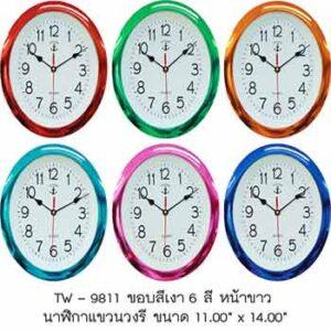 นาฬิกาผนังวงรียี่ห้อ SUNTIME รุ่น TW-901 ขนาด 11x14 นิ้ว