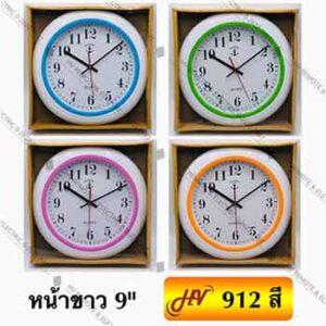 นาฬิกาผนังหน้าปัด 9 นิ้ว แบรนด์ SUNTIME รุ่น 912