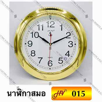 นาฬิกาแขวนผนังยี่ห้อสมอแท้ รุ่น 015 กรอบทอง 15 นิ้ว
