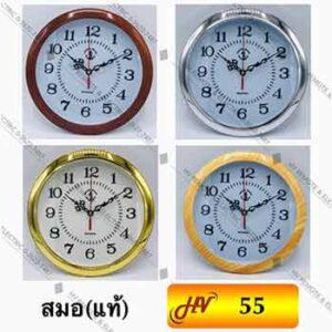 นาฬิกาผนังตราสมอแท้ รหัส 55 ขนาด 10 นิ้ว