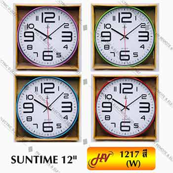 นาฬิกาห้อยผนังยี่ห้อ SUNTIME รุ่น 1217 ขนาด 12 นิ้ว