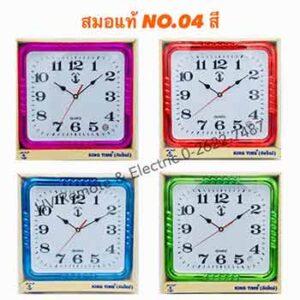 นาฬิกาแขวนตราสมอแท้ รุ่น 04 กรอบสี 12 นิ้ว