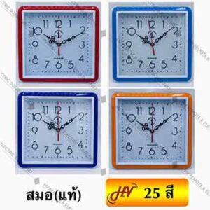 นาฬิกาแขวนผนังตราสมอแท้ รุ่น 25(สี) ขนาด 10 นิ้ว