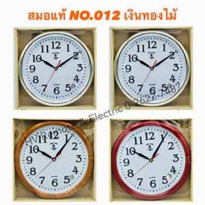 นาฬิกาแขวนผนังตราสมอ รุ่น 012 ขนาด 12 นิ้ว