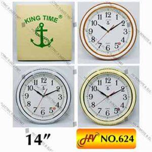 นาฬิกาแขวนผนังโบราณ สมอแท้ ขนาด 14 นิ้ว รุ่น 624