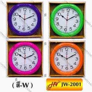 นาฬิกาแขวนแบรนด์ J-TIME 12 นิ้ว รุ่น JW-2001 กรอบสี
