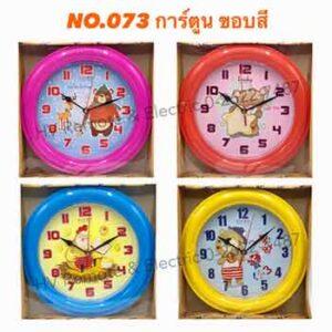 นาฬิกาแขวน Lucky ทรงกลมลายการ์ตูนขอบสี รุ่น 073