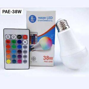 หลอดไฟแอลอีดีเปลี่ยนสีได้