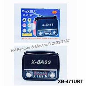 วิทยุยี่ห้อ WAXIBA รุ่น XB-781URT