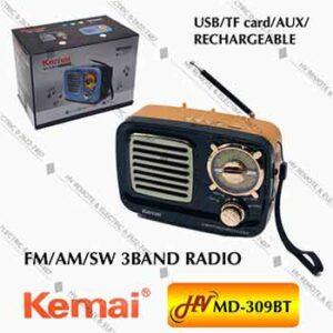 วิทยุเล่นเพลงชาร์จได้ยี่ห้อ KEmai รุ่น MD-309BT