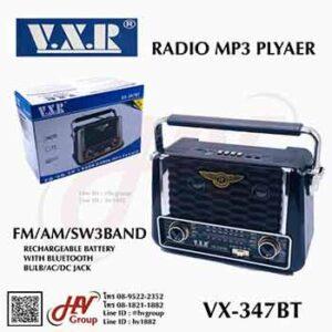 วิทยุคลาสสิคยี่ห้อ VXR รุ่น VX-347BT