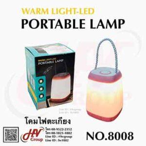 ตะเกียงแอลอีดี WARM LIGHT-LED รุ่น 8008