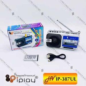 วิทยุชาร์จได้ยี่ห้อ iPlay รุ่น IP-387UL