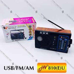 วิทยุทรงโบราณยี่ห้อ iPlay รุ่น IP-810(E)U