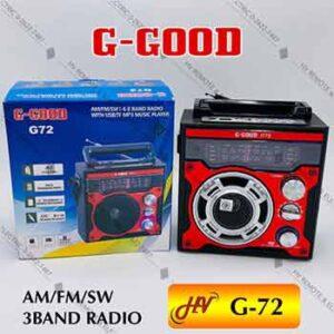 วิทยุทรงโมเดิร์นยี่ห้อ G-Good รุ่น G-72