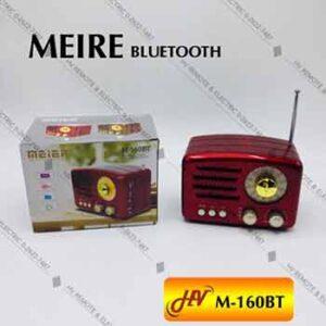 วิทยุบลูทูธแบรนด์ MEIRE รุ่น M-160BT