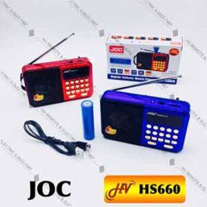วิทยุพกพาแบรนด์ JOC รุ่น HS660