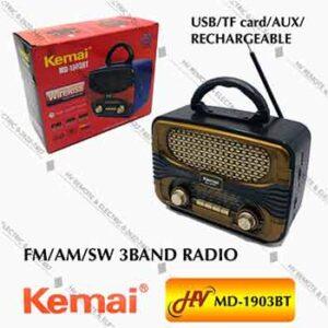 วิทยุฟังเพลงชาร์จได้ยี่ห้อ Kemai รุ่น MD-1903BT