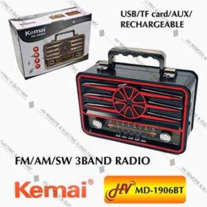 วิทยุฟังเพลงยี่ห้อ Kemai รุ่น MD-1906BT