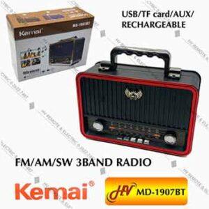 วิทยุฟังเพลงยี่ห้อ Kemai รุ่น MD-1907BT