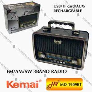 วิทยุฟังเพลงยี่ห้อ Kemai รุ่น MD-1909BT