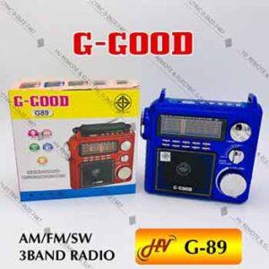 วิทยุมีสายสะพายยี่ห้อ G-Good รุ่น G-89