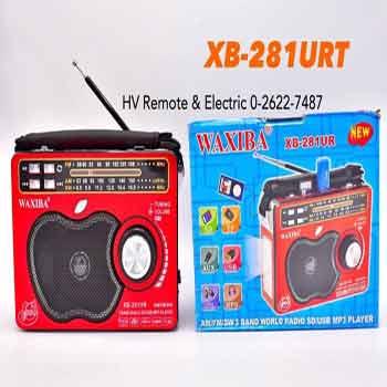 วิทยุมีไฟฉายยี่ห้อ WAXIBA รุ่น XB-281URT
