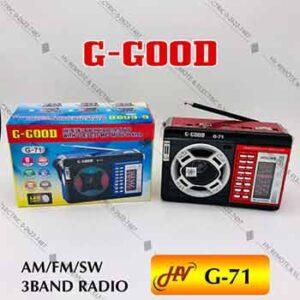 วิทยุเสียงดียี่ห้อ G-Good รุ่น G-71