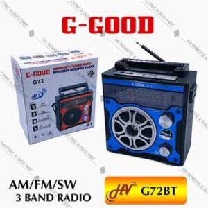 วิทยุยี่ห้อ G-Good รุ่น G72BT