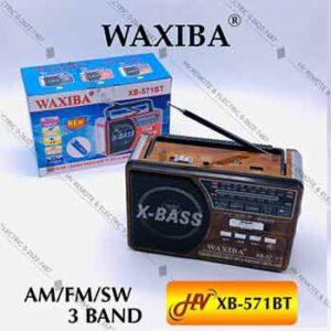 วิทยุยี่ห้อ WAXIBA รุ่น XB-571BT