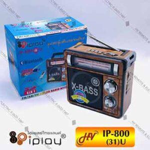 วิทยุยี่ห้อ iPLAY รุ่น IP-800(31)U