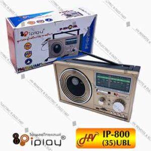 วิทยุยี่ห้อ iPLAY รุ่น IP-800(35)UBT