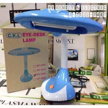 โคมไฟตั้งโต๊ะทรงรียี่ห้อ CKL รุ่น MT-3029