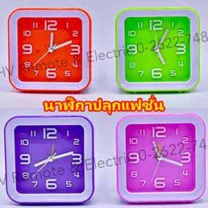 นาฬิกาปลุกทรงสี่เหลี่ยมโมเดิร์น