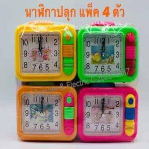 นาฬิกาปลุกทรงสี่เหลี่ยมแพ็ค 4 ตัว