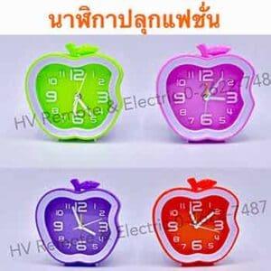 นาฬิกาปลุกรูปแอปเปิ้ลกรอบขาว