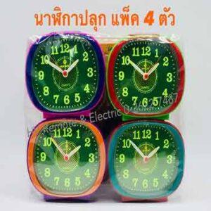 นาฬิกาปลุกแพ็ค 4 ตัว หน้าปัดพรายน้ำ
